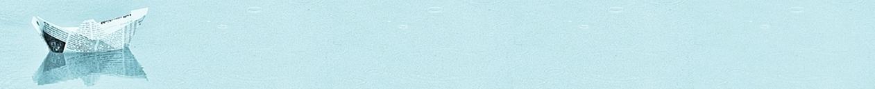Bild Papierschiff